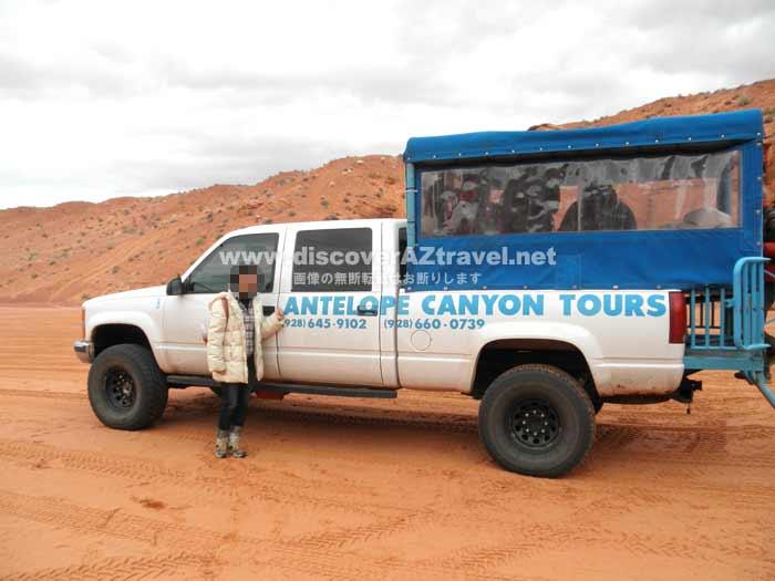 アンテロープキャニオンへの移動に利用したトラック