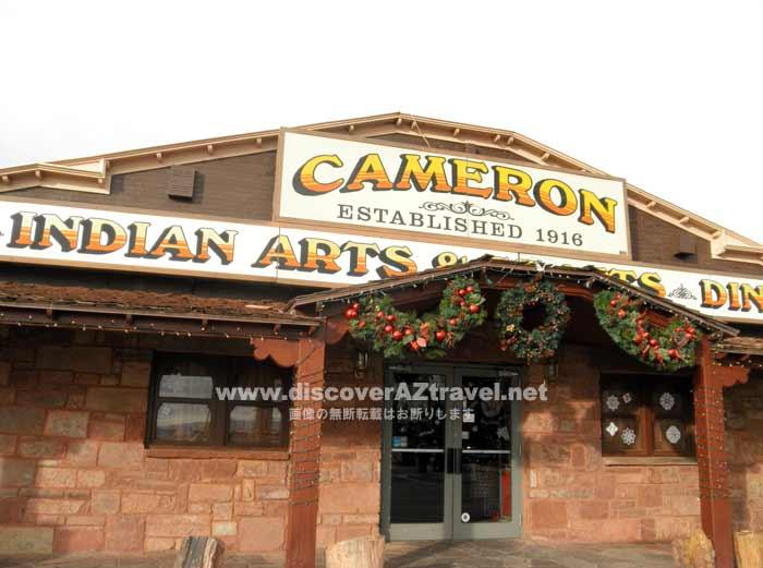 ツアーの休憩所になるトレーディングポスト(交易商)のキャメロン