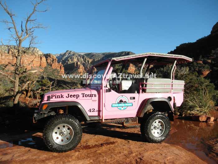 セドナで初のピンクジープ体験